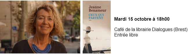 Photos Jeanne Benameur